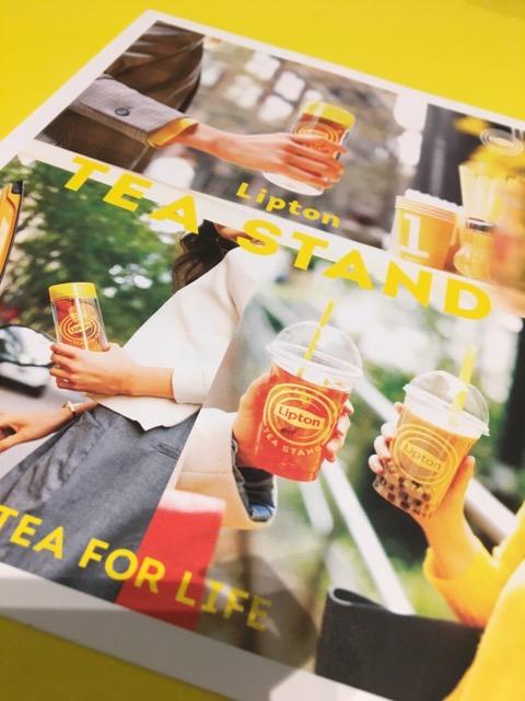 〈三井アウトレットパーク 札幌北広島〉にある【リプトン】は紅茶好きな方にオススメ!!_3