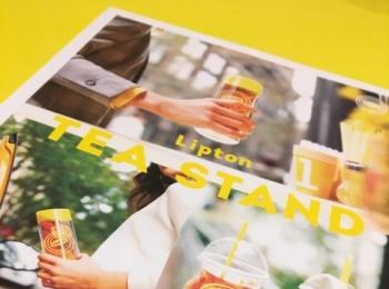 〈三井アウトレットパーク 札幌北広島〉にある【リプトン】は紅茶好きな方にオススメ!!