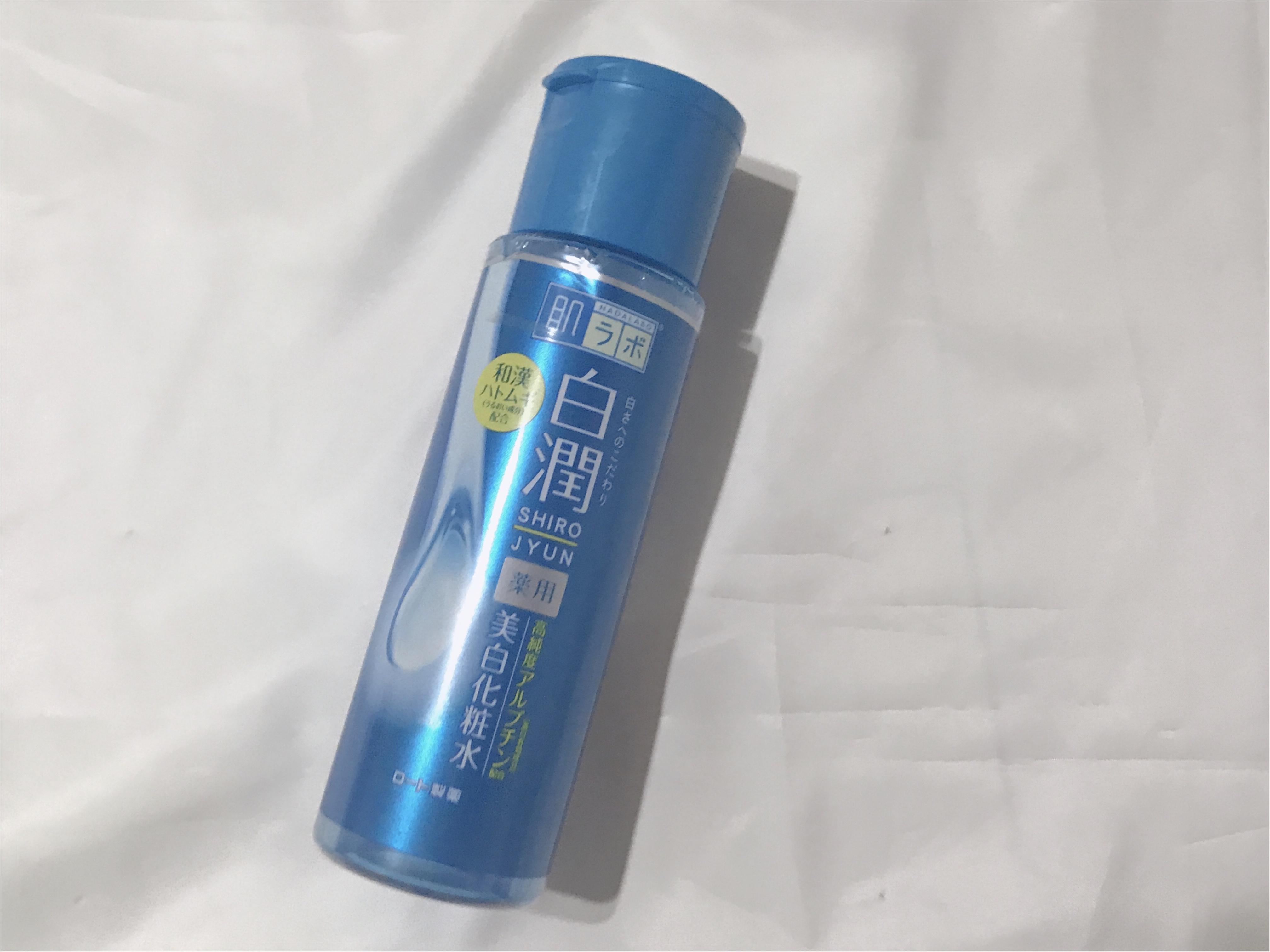 美白化粧品特集 - シミやくすみ対策・肌の透明感アップが期待できるコスメは? 記事Photo Gallery_1_35