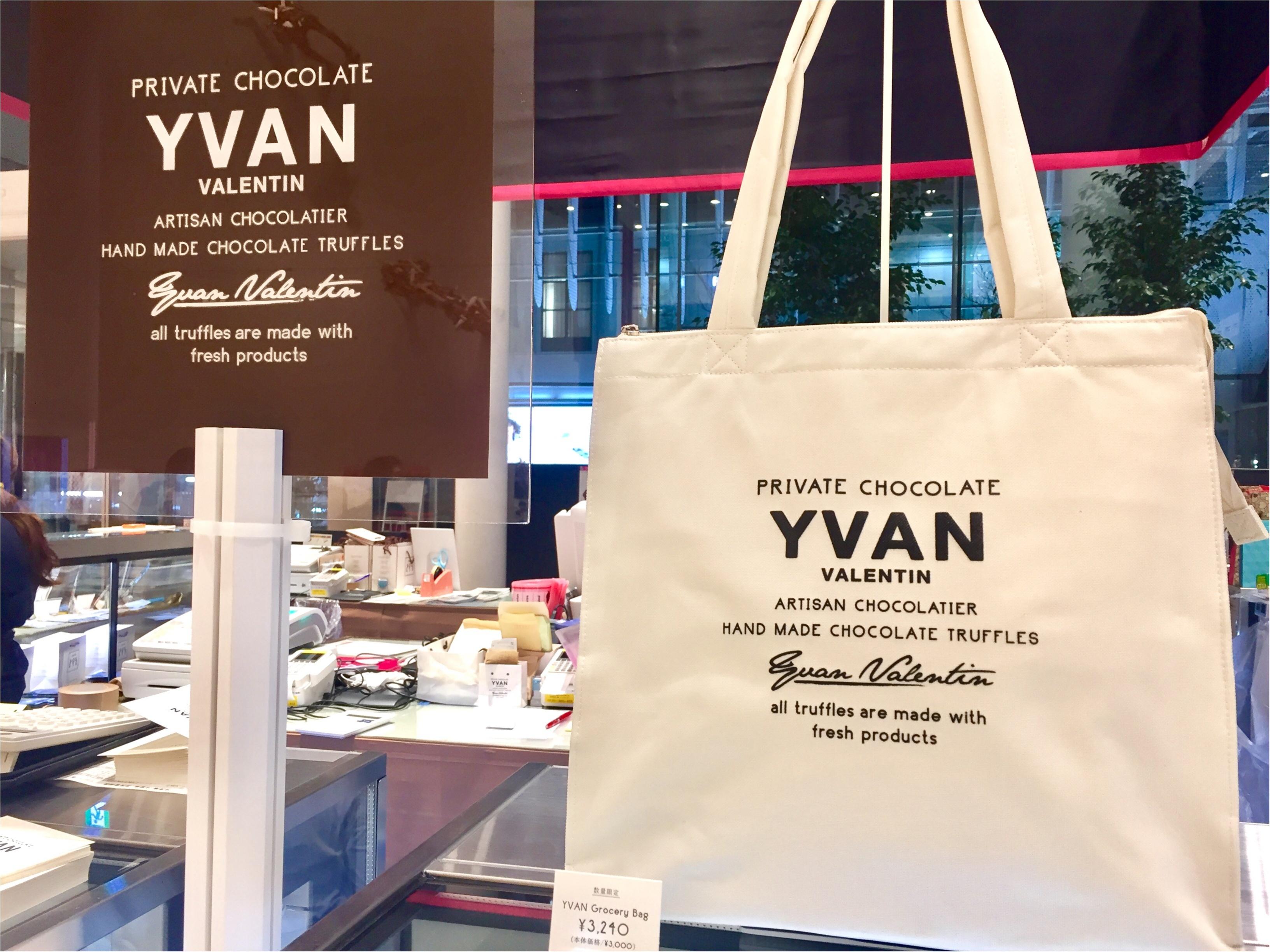 【FOOD】今年の本命チョコはこれ!知る人ぞ知る、幻のチョコレート♥︎「YVAN」_6