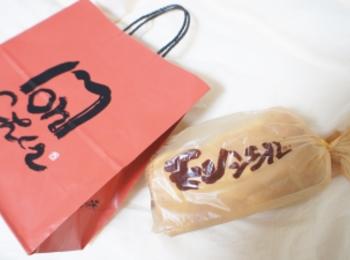 《ご当地MORE✩東京》24時間営業のパン屋⁈【東陽町モンシェール】の絶品❤️デニッシュパン☻