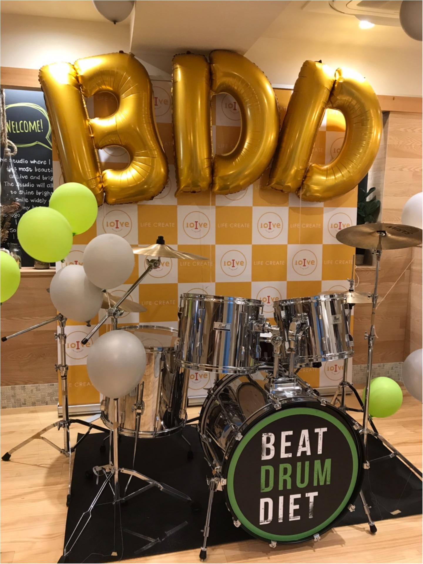 日本発上陸! L.A.で話題の新感覚エクササイズ『BEAT DRUM DIET』を体験してきました♪ 【#モアチャレ 7キロ痩せ】_2