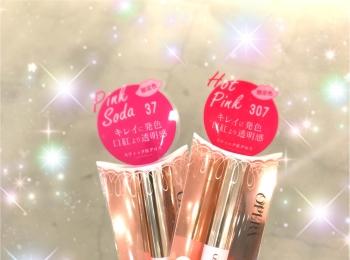 【本日発売】速報レポ!《花嫁リップ》で話題のオペラリップ限定色♡ピンクのパワーは絶大♡この夏はピンクリップで可愛くなろう♡♡