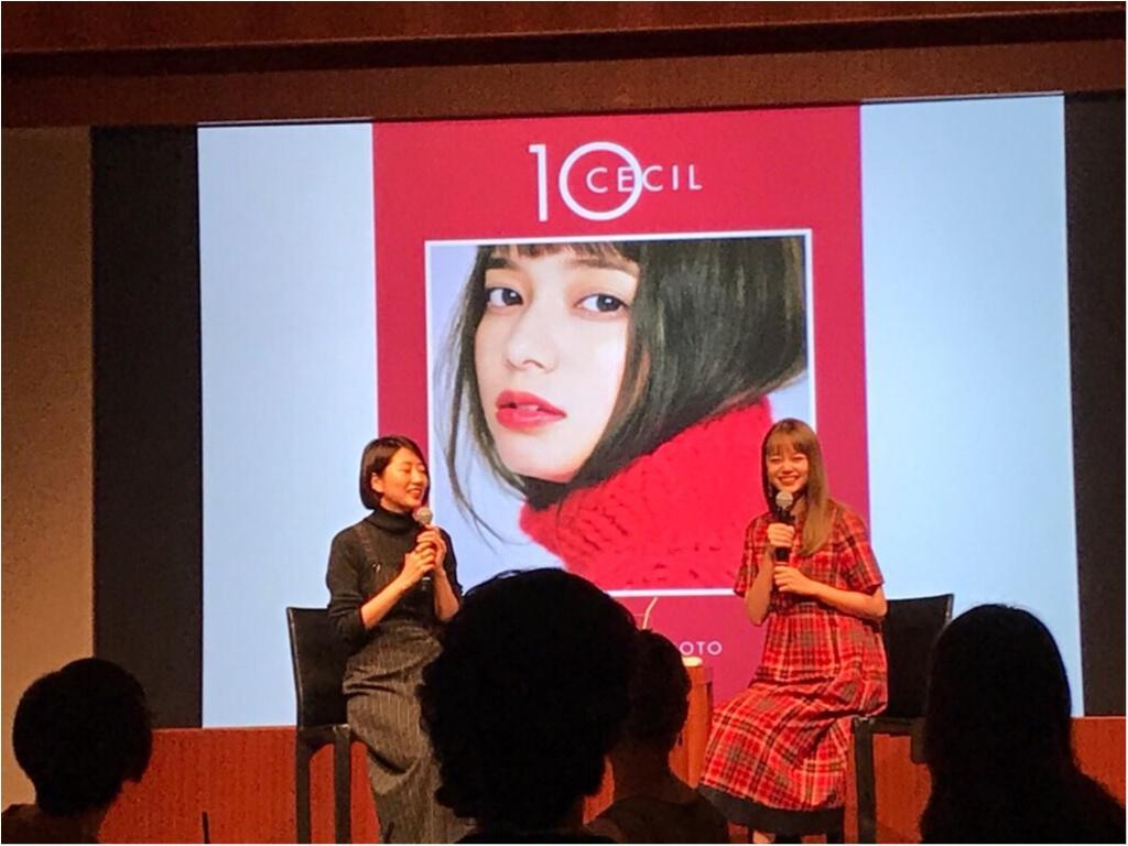 【モアハピ大女子会2018】年に1度のスペシャル女子会❤︎全国のモアハピちゃんが大集結!ブログアワードは誰の手に!?最高にHappyな1日を完全レポート♡♡_10_2