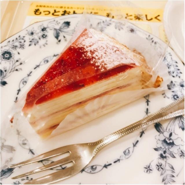 《食》デザートはお得に楽しむ♡!_2