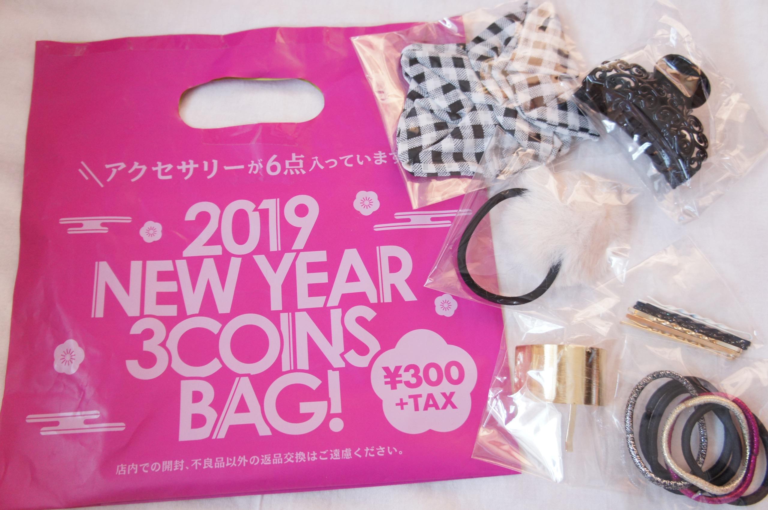 《衝撃価格¥324!》【3COINS】アクセサリー福袋2019❤️の中身をチェック☝︎❤︎_3