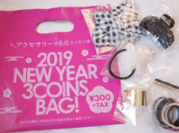 《衝撃価格¥324!》【3COINS】アクセサリー福袋2019❤️の中身をチェック☝︎❤︎