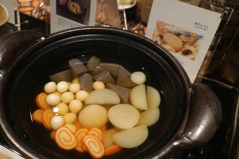 話題の金沢おでんに、和菓子作り体験も♡ 『三井ガーデンホテル金沢』にステイして美味とアートを満喫する旅!!_1_4
