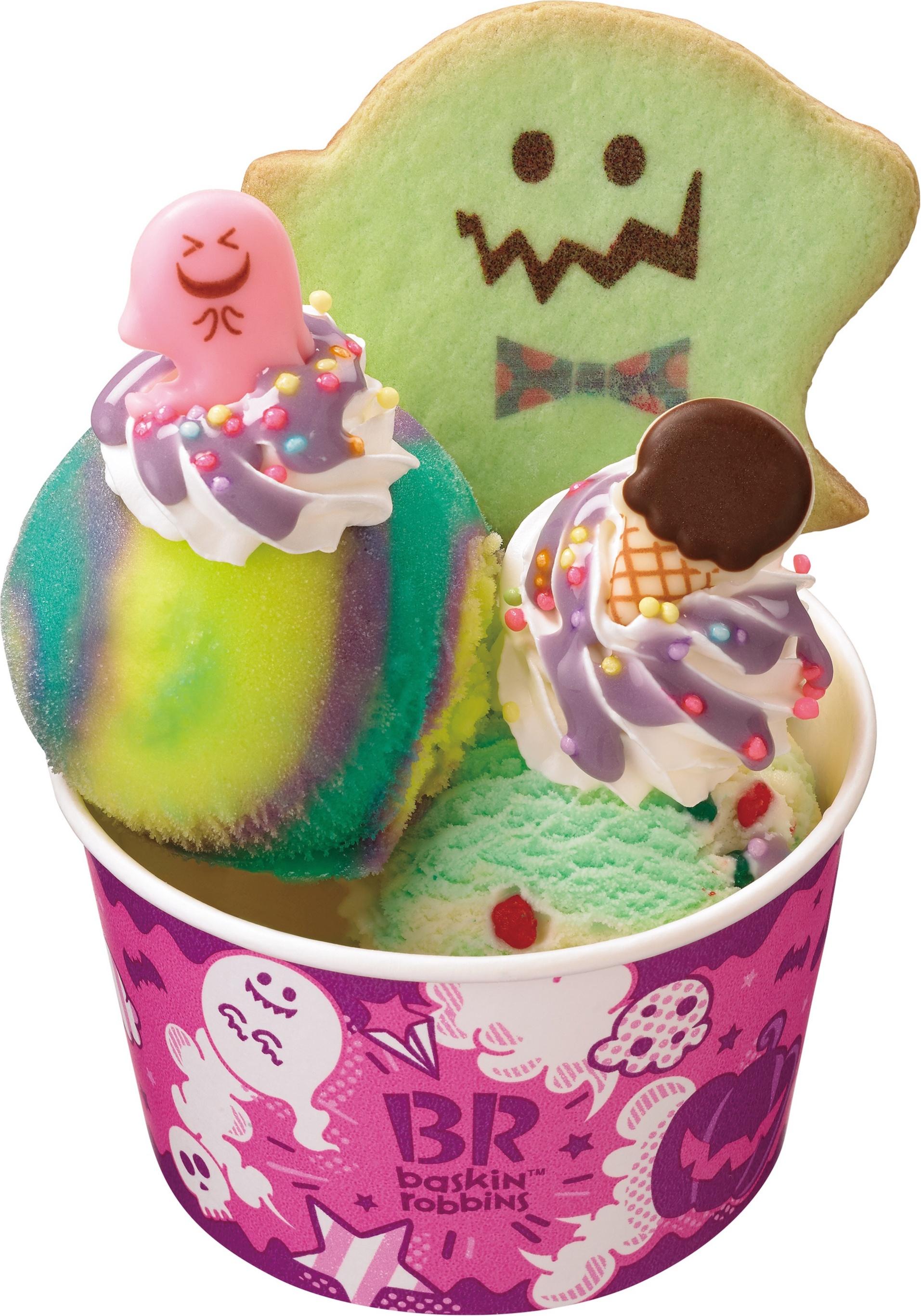 『サーティワン アイスクリーム』のやりすぎ!?なハロウィンがスタート☆ 10/31(火)までの限定サンデーは超キュート♡_1_4