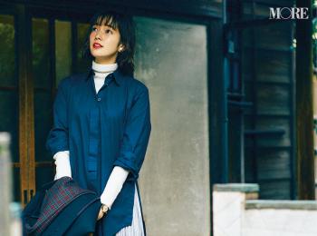 「ジャケット風に着たシャツで、気持ちをひきしめて」佐藤栞里主演【冬から春へ。手持ち服9着から始める着回し】2日目