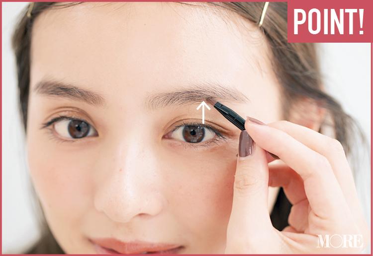 眉毛の整え方特集 -【世界一正しい眉のお手入れ法】など、眉迷子のための眉メイクの基本まとめ_6