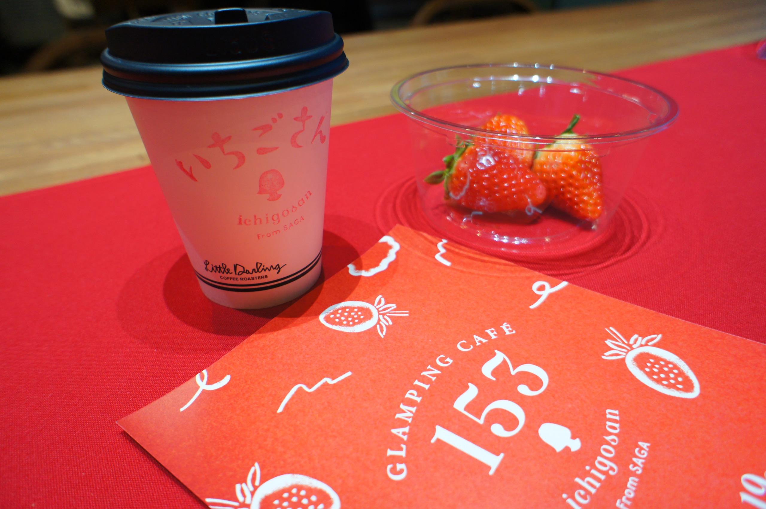 《5日間限定open❤️》話題の【南青山】GLAMPING CAFÉ 153 From SAGAに行ってきました✌︎❤︎_3