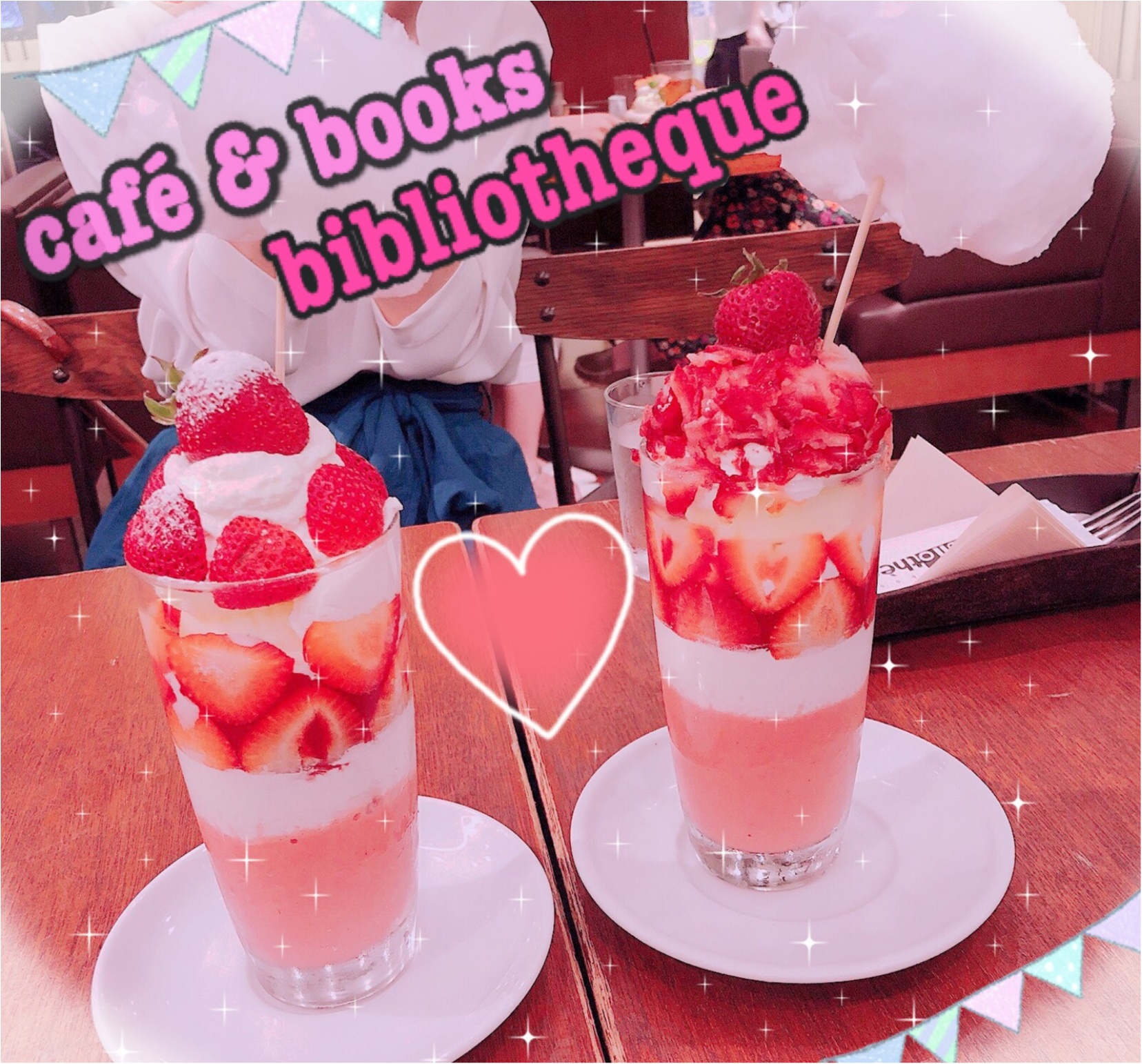 café & books bibliotheque フローズンフルーツフェア♡_1