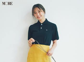 【今日のコーデ】<鈴木友菜>カジュアルだけどONモード。イエローのスカートで残暑のオフィスカジュアルを格上げ!