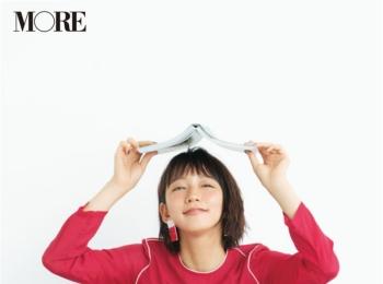 表紙を飾ったMORE10月号で、吉岡里帆さんセレクトの写真集未公開カットを掲載!