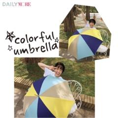 【梅雨時マストアイテム】栞里のキュート&カラフルな傘には、深イイ話がある!?