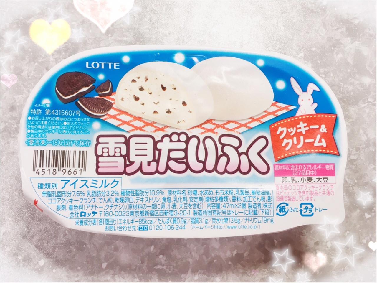 あなたはもう食べた?『雪見だいふく×クッキー&クリーム』の夢の共演!(*>ω<*)♡_1