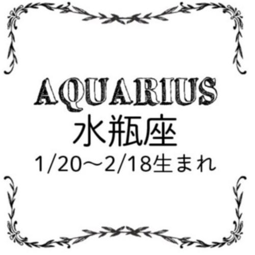 <7/28~8/26>今月のMORE HAPPY☆占い_12
