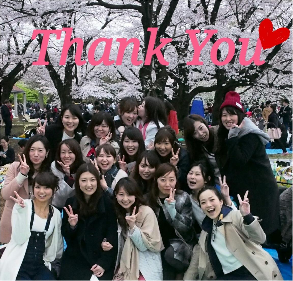 ありがとうございました!_1