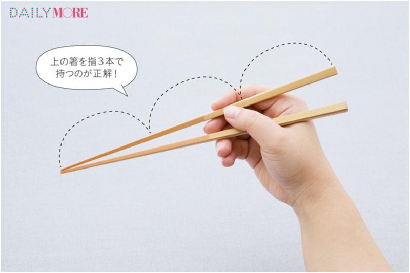 """""""渡し箸""""や""""そろえ箸""""は絶対NG! 知っているようで知らない、社会人のための「お箸のマナー」_2"""