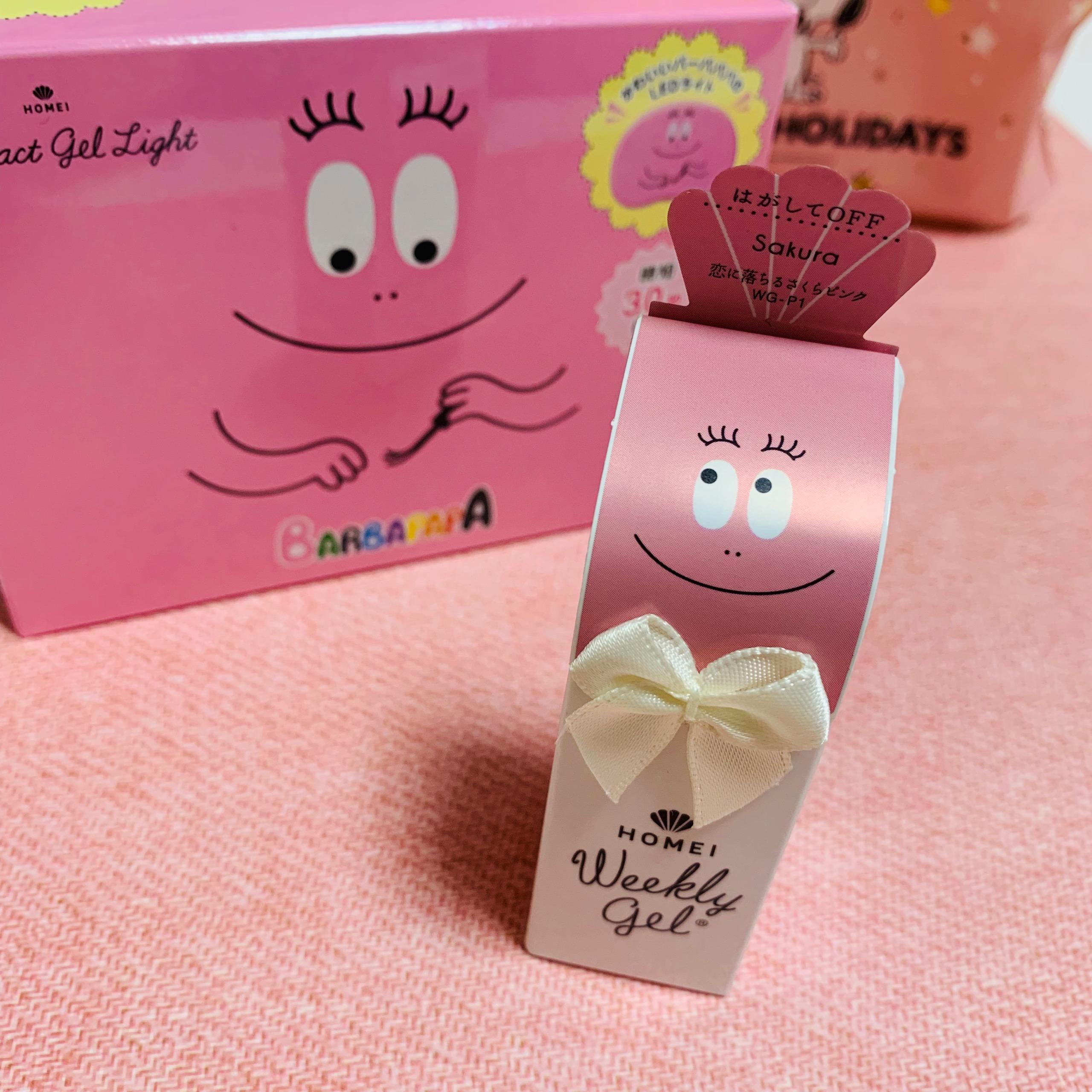 《可愛すぎる❤️と話題沸騰!》【PLAZA】で先行発売中の『バーバパパ』コラボアイテムが可愛すぎる☻!_2