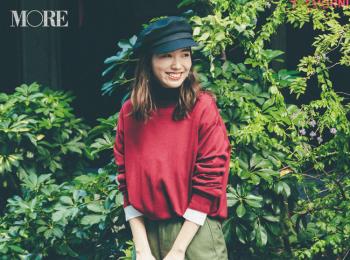 【今日のコーデ】紅葉にも公園の緑にも映える♡バーガンディ×カーキの新鮮配色でおしゃれアピール♡