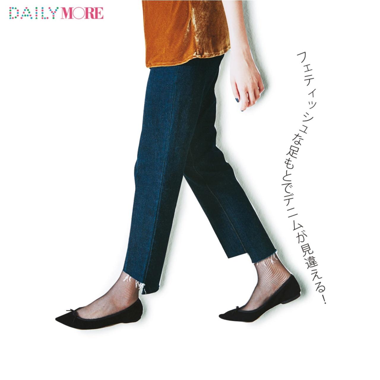 【おしゃれ度がぐっと上がる!】バレエ靴をもっと可愛く履くための足もとテク_2