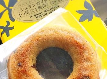 【#神戸土産】ミシュラン1つ星レストランプロデュースの焼き菓子《ティグレ》が美味しすぎて感動…!行ったら自分用にもGETしたい逸品をご紹介˚✧