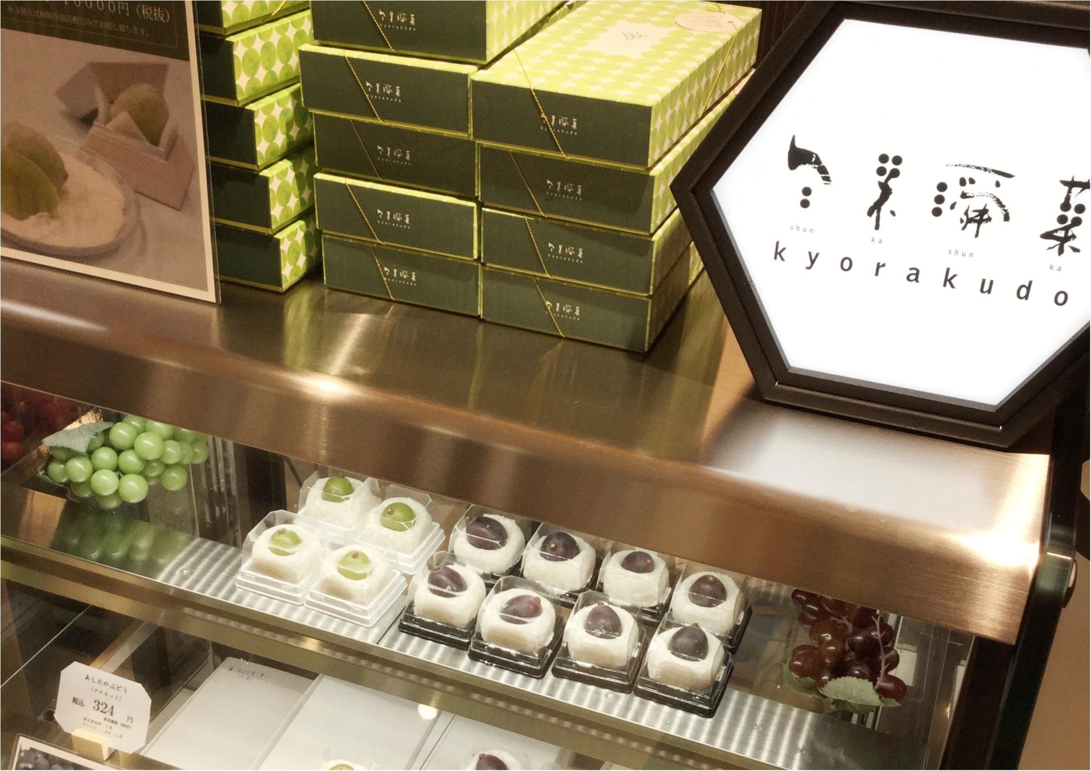 広島のおしゃれなお土産特集《2019年》- 人気の定番土産から話題のチョコ、スタバの限定タンブラーも!_54