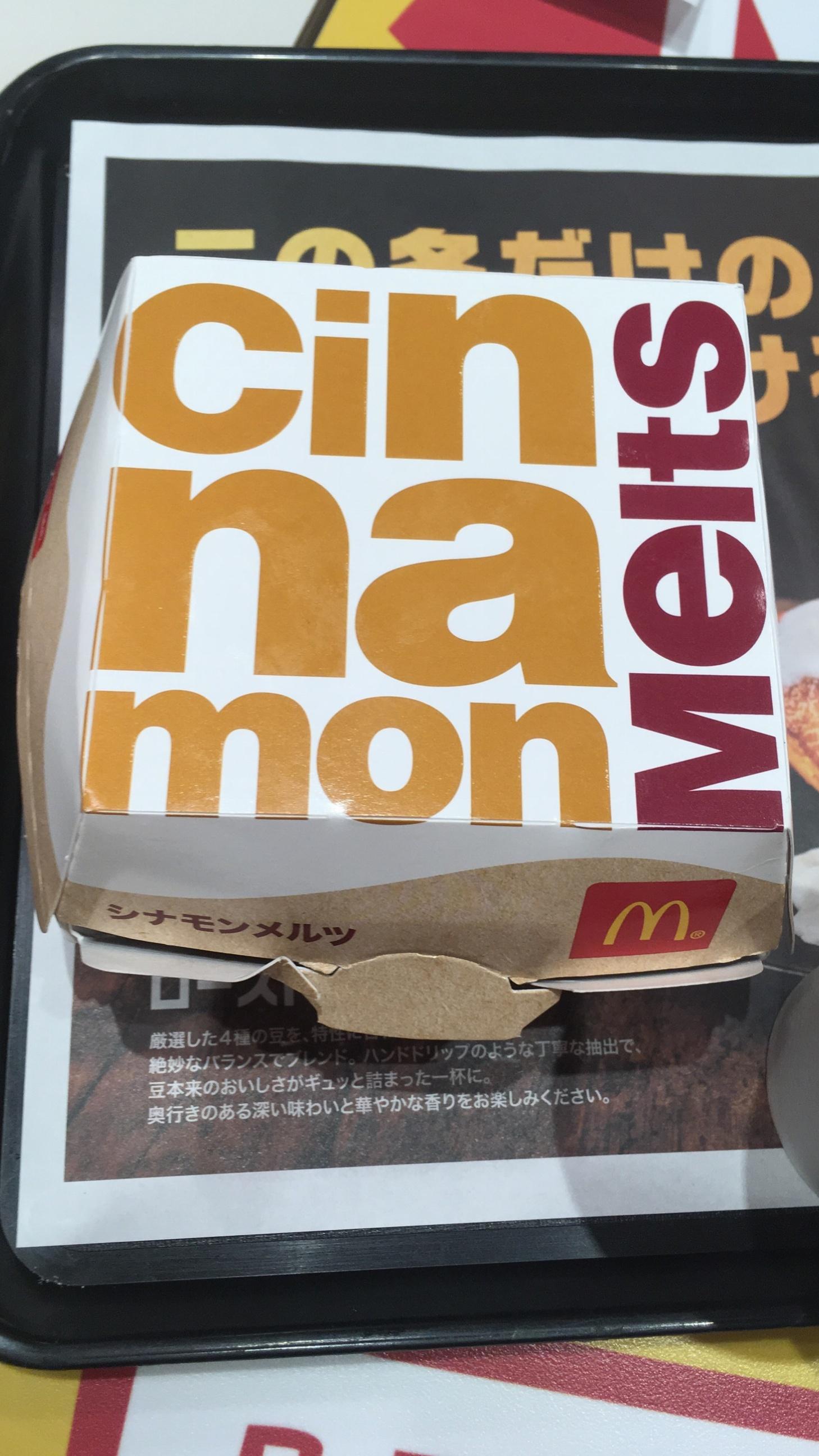 甘とろ♪マクドナルド新商品のシナモンメルツを食べてみました_2