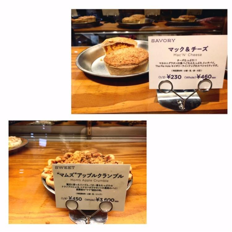 【FOOD】LA発!人気のPIE HOLEが日本上陸★噂のパイがうますぎる♡_5