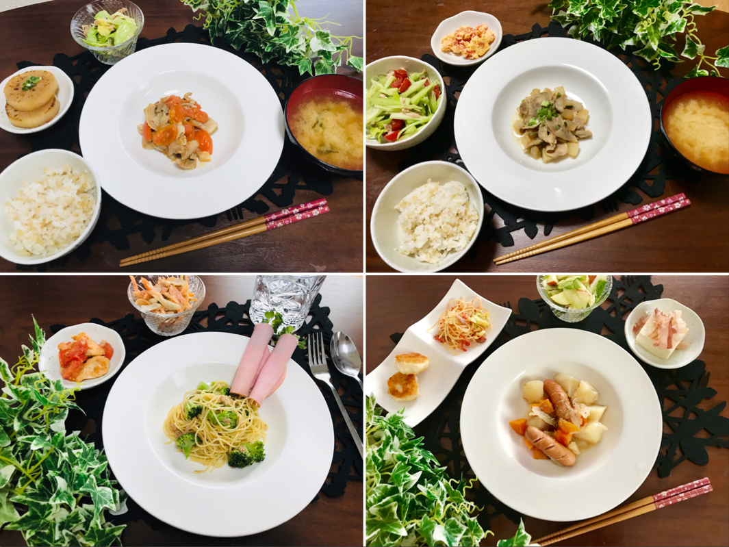【今月のお家ごはん】アラサー女子の食卓!作り置きおかずでラクチン晩ご飯♡-Vol.1-_1