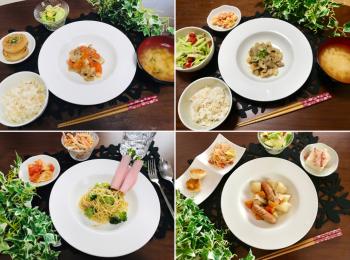 【今月のお家ごはん】アラサー女子の食卓!作り置きおかずでラクチン晩ご飯♡-Vol.1-