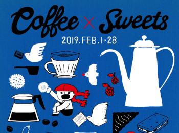 【2/28まで】MORE編集部でも愛飲中♪ 「TORIBA COFFEE」が開催するポップアップに行かなくっちゃ!!