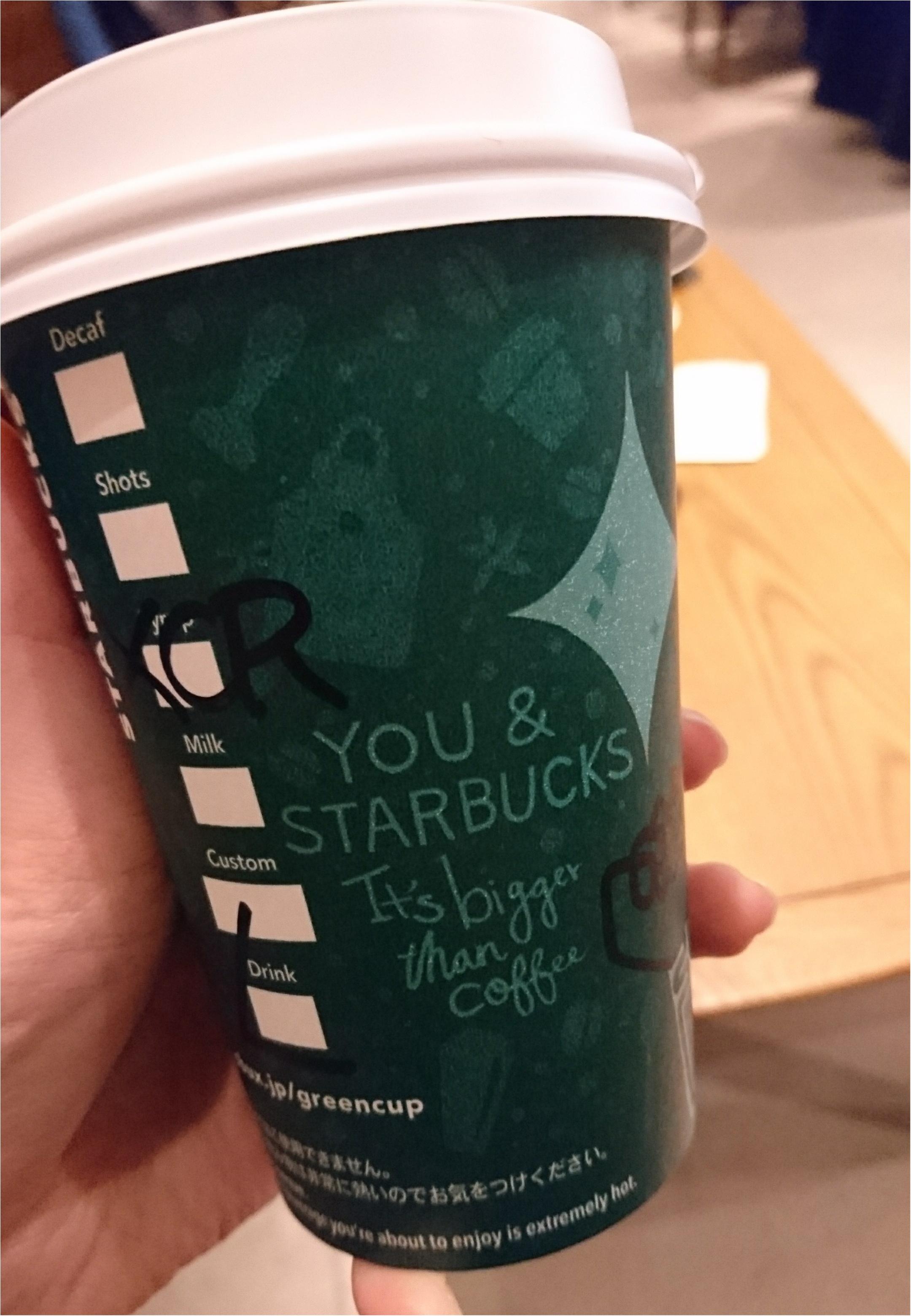 【スタバ】今日からカップがグリーンに.。o○ハミングバードプログラムって知ってますか?(*´-`)_2
