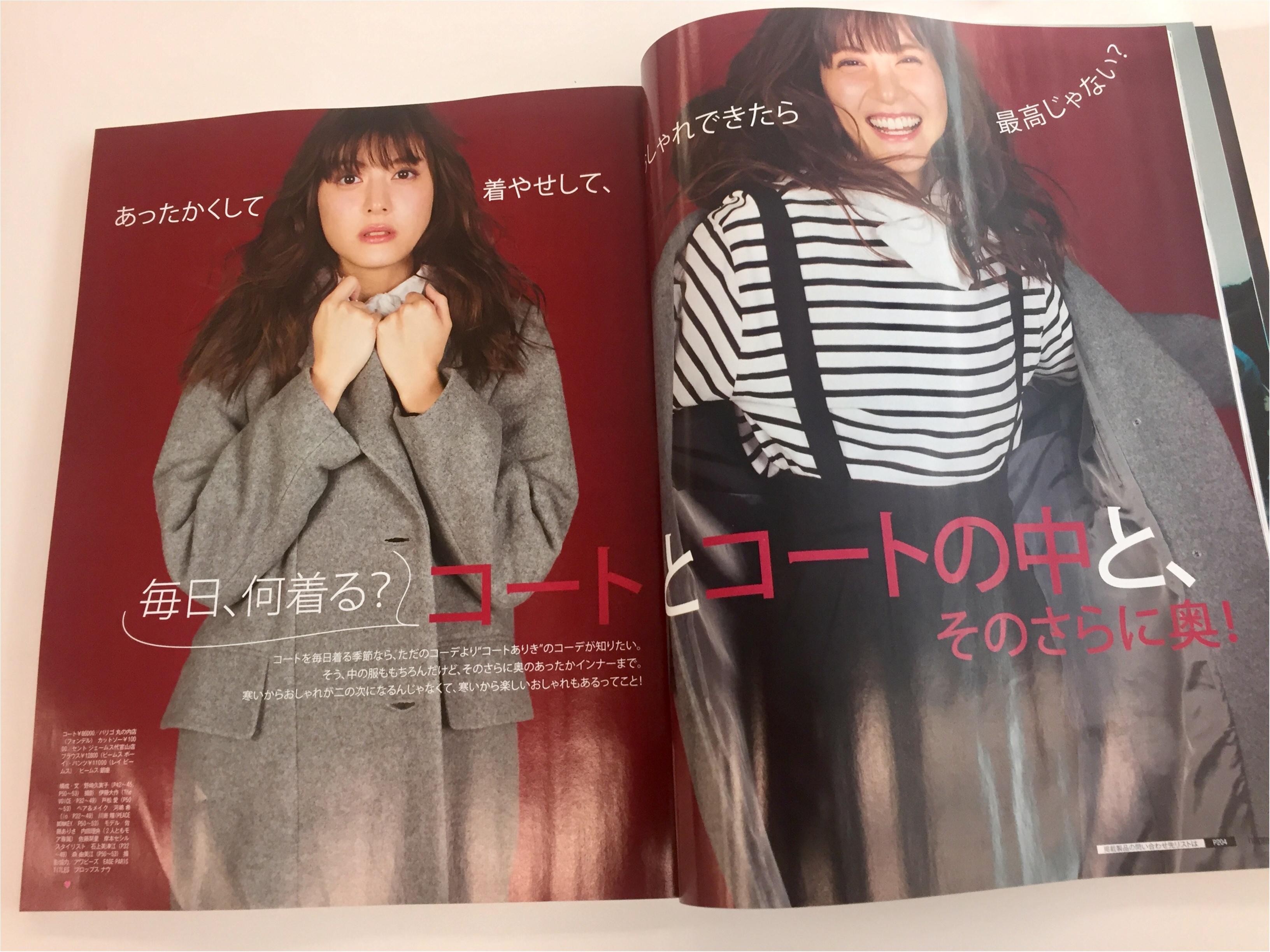 30歳までに500万円貯めた女子がしていたことって? MORE2月号は「最強のマネーBOOK」が付録!_3