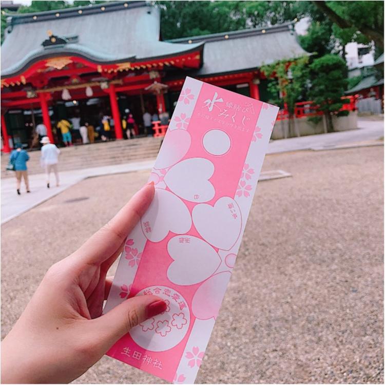 【ご当地MORE神戸】生田神社で恋愛についてお願いしてきました。笑っ_2