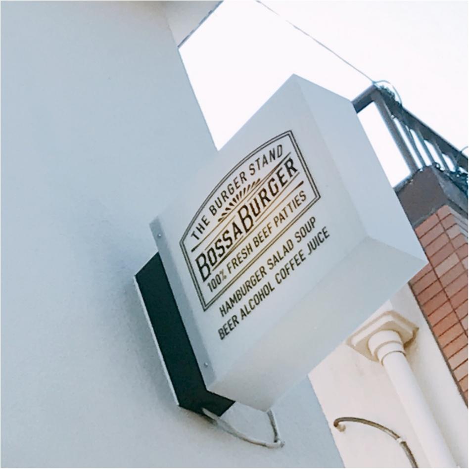 【北千住グルメ】路地裏の隠れ家!雰囲気も味もパーフェクト♡《BOSSA BURGER》をご紹介!_5