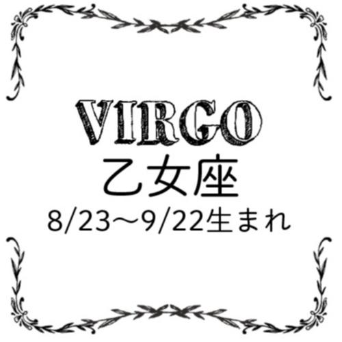 <7/28~8/26>今月のMORE HAPPY☆占い_7