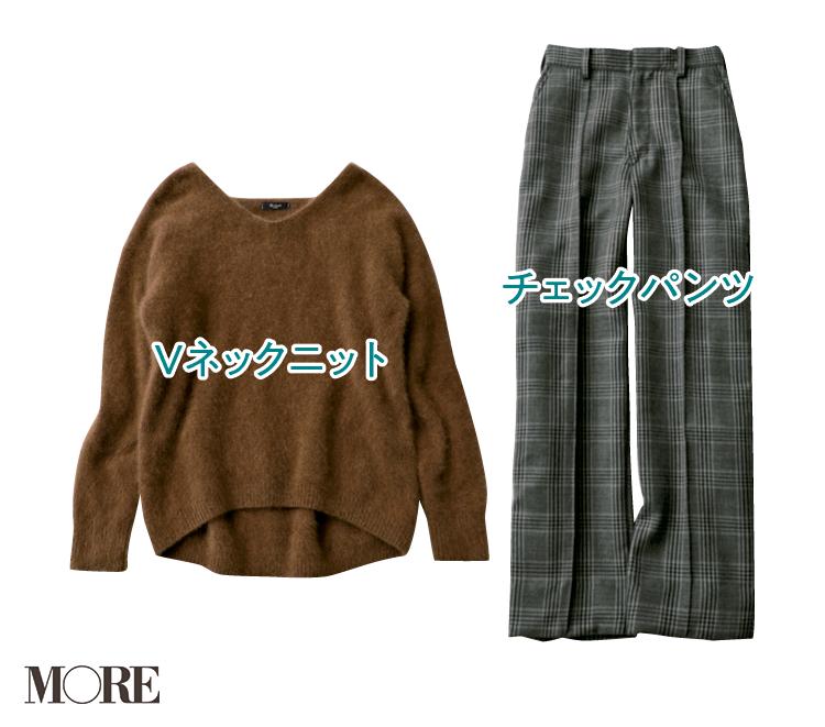 おしゃれを目指すなら「手持ち服10着」を見直そう! 記事Photo Gallery_1_17