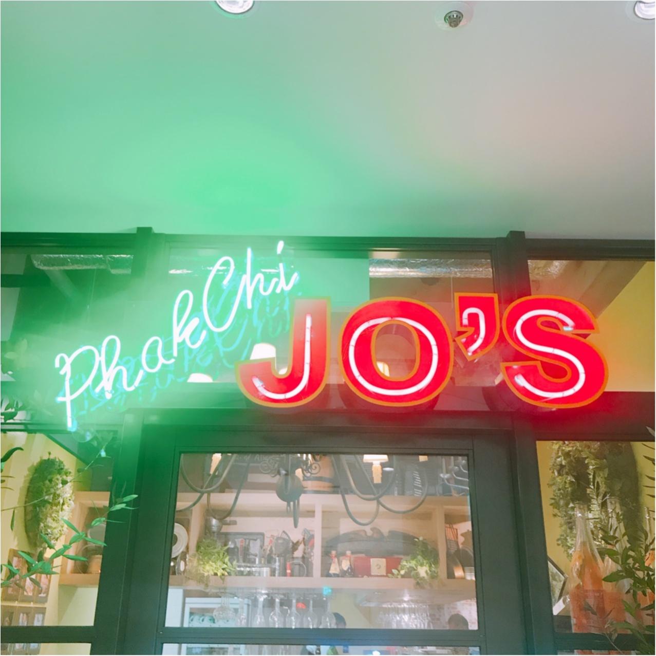 【銀座グルメ】パクチー好き必見♡PHAKCHI JO'S(パクチージョーズ)のパクチー三昧ランチがお得でおいしいっ_2