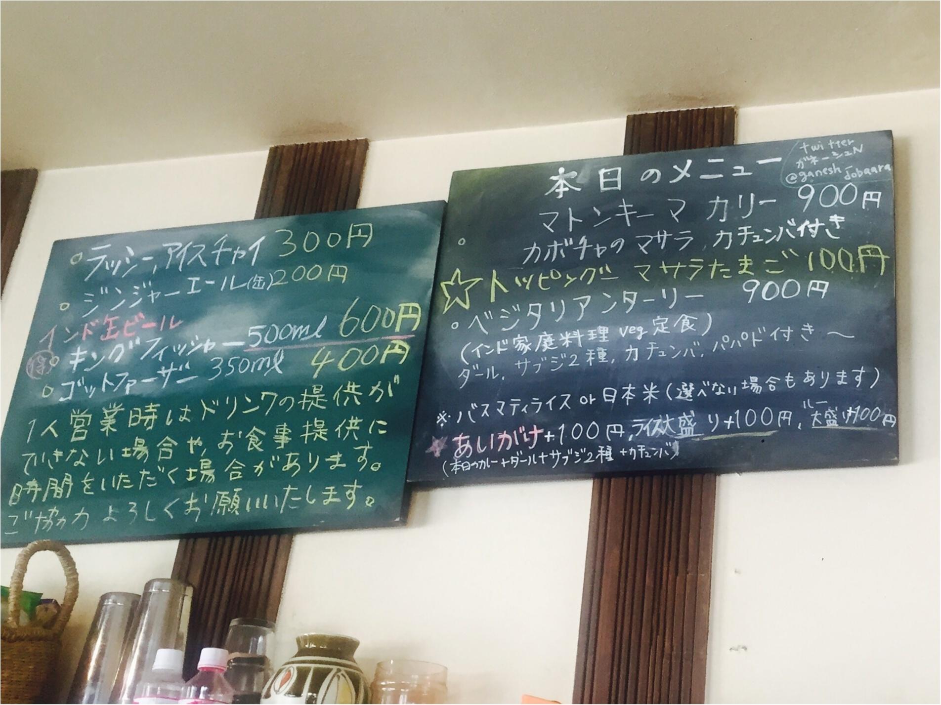 フォトジェニックなカレーを食べよう!大阪のスパイスカレーの女王♡ガネーシュN!_1