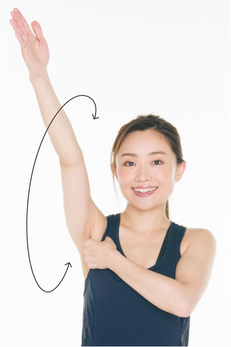 経絡整体師・朝井麗華さん直伝。5DAYS集中、二の腕細見せマッサージ!_6