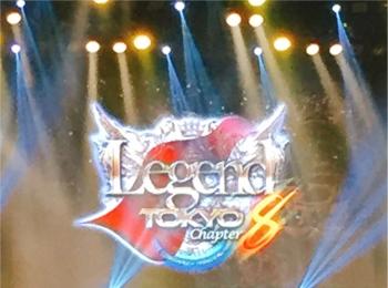 【審査結果一覧】Legend Tokyo終演!! 来年は大阪で新たなステージへ☆