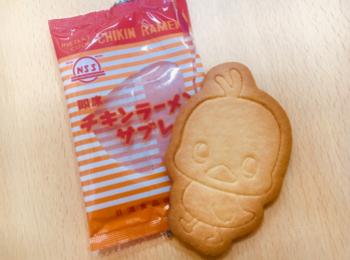【出張グルメ】朝ドラで話題のチキラーがサブレに?! 大阪土産の新定番はこれで決まり!