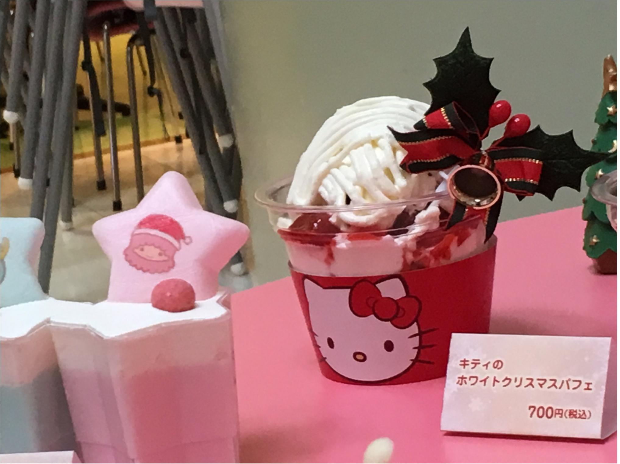 『ピューロクリスマス』-高橋愛ちゃんやトレンディエンジェルも食べた!インスタ映え◎なピューロランドのフードメニュー-_4