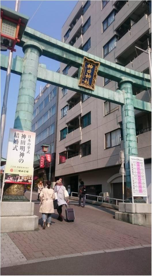 東京のパワースポットで開運♡_2