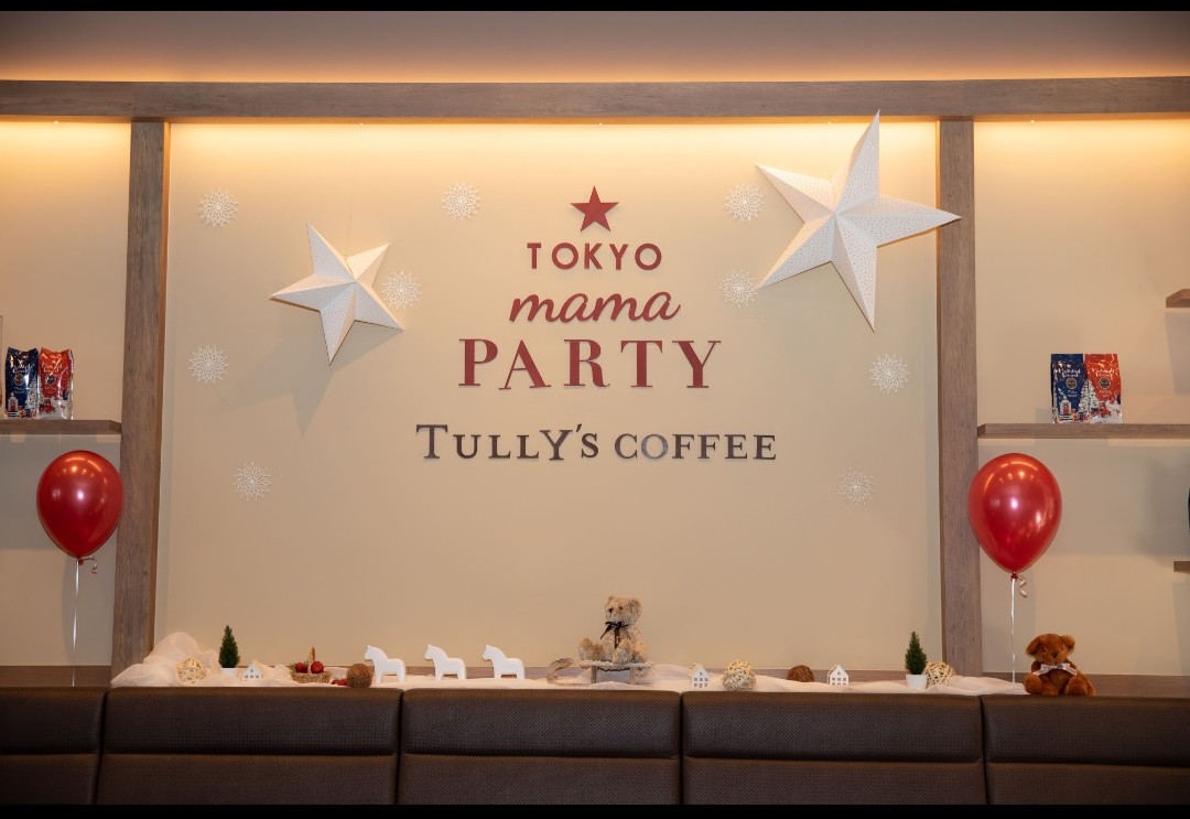 【11/13open】南町田グランベリーパークのTULLY'S COFFEEへ一足先におじゃましました【東京ママパーティー】TULLY'S COFFEEのホリデーシーズンのメニューを堪能!_7