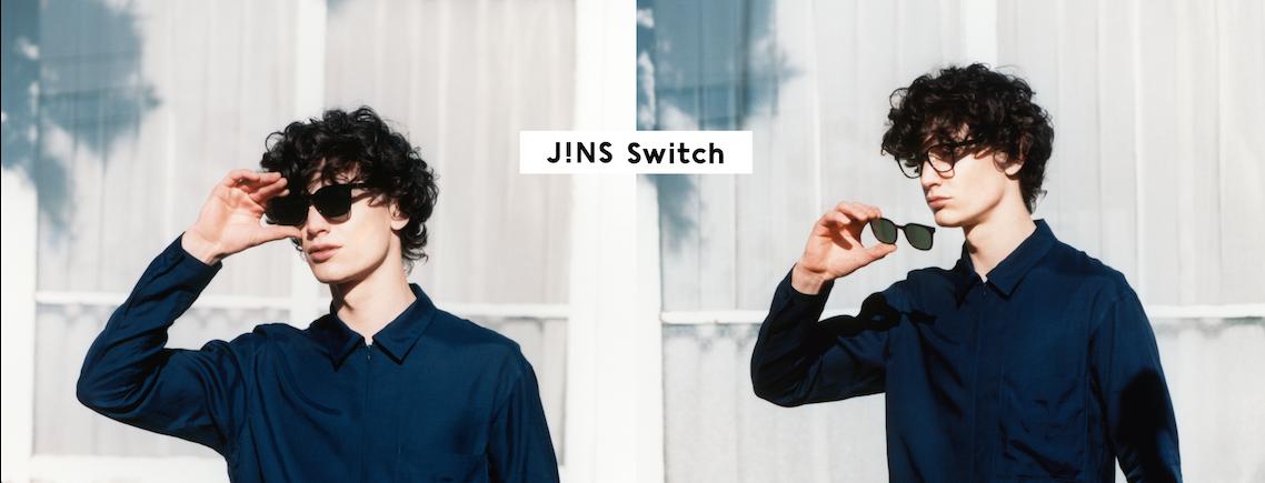 パチっとくっつければメガネがサングラスに! 『JINS Switch』のコスパが良すぎる♬_1