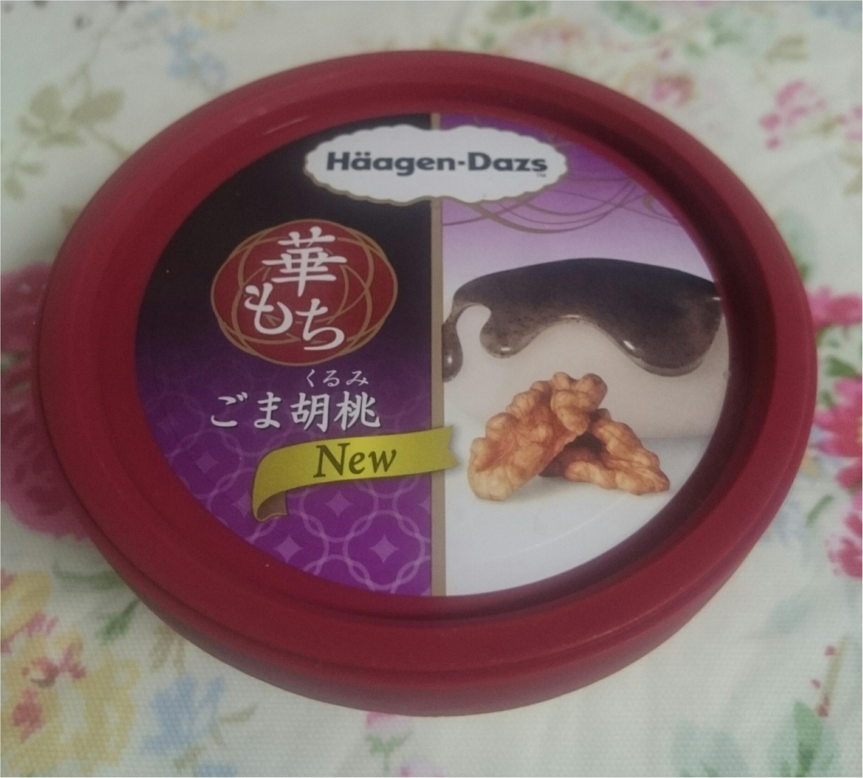【ハーゲンダッツ】ミニカップが驚異の158円でした!_1